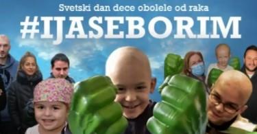 svetski dan dece obolele od raka najava