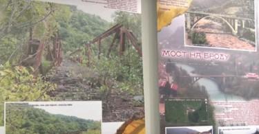 Mostovi na krivoj Drini izložba
