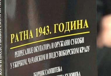 zbornik radova ratna 1943