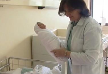 cajetina novorodjencad