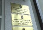 Prijepolje - sud.mpg.Still001