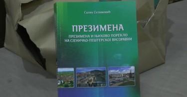 SALIH SELIMOVIĆ-promocija knjige.mpg.Still001