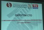 Okrugli sto Prijepolje-korupcija.mpg.Still001