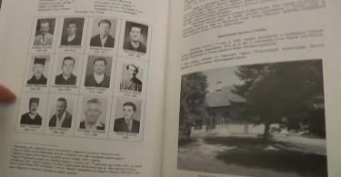 promocija knjige cajetina.mpeg.Still001