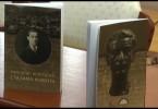 cajetina promocija knjige.mpg.Still001