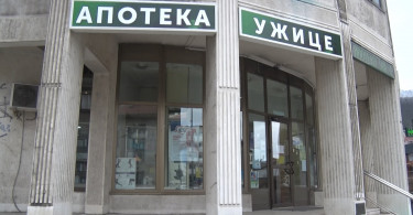Elektronski recept.mpg.Still001