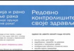 borba protiv raka cajetina.mpg.Still001