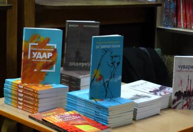 Laka Veselinovic promocija knjige.mpg.Still001