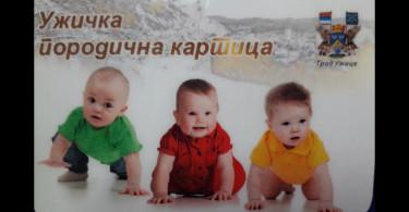 porodicna kartica.mpg.Still001